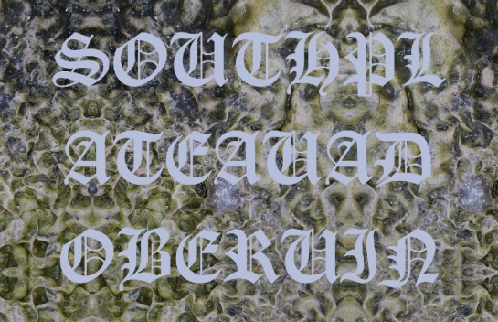 South Plateau Adobe Ruin 2